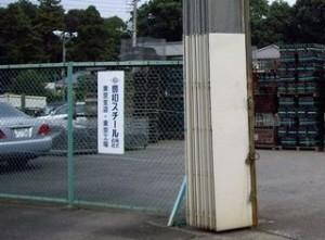 tokyokoujyo